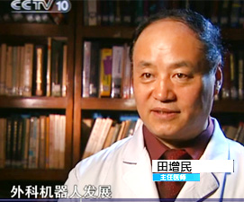 北京华坛癫痫病医院简介