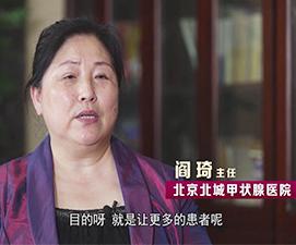 北京北城甲状腺医院简介