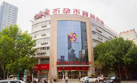 郑州同济妇科医院