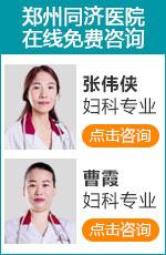 郑州无痛人流医院