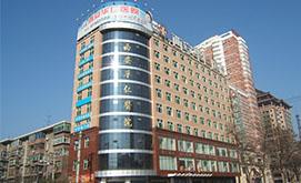 西安华仁性病医院