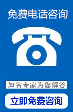 徐州医疗美容在线视频偷国产精品右侧漂浮