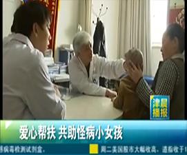 北京京城皮肤病医院