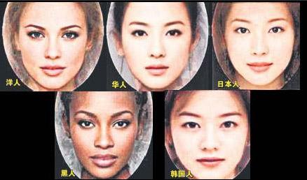 日本美女与中国男人性交_图中自左向右依次为:黑人美女,白人美女,中国美女,日本美女和韩国美女