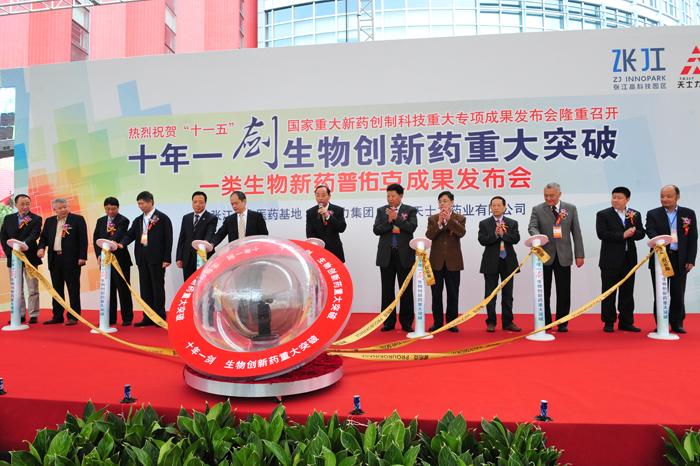 10月29日,上海天士力国家一类生物新药普佑克成果发布上市启动仪式-新华社刘海峰摄