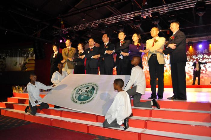 2010年8月22日中医药世界联盟在大会上集体亮相