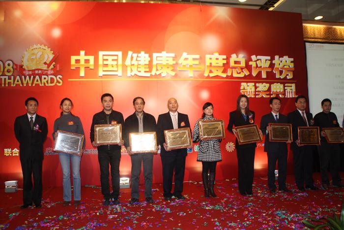 2008中国健康年度总评榜揭晓―天士力复方丹参滴丸荣膺老百姓最放心药品品牌