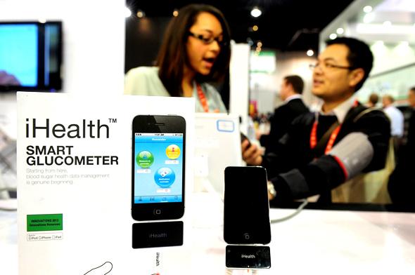 iHealth产品展示