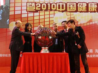 2010中国健康年度总评榜
