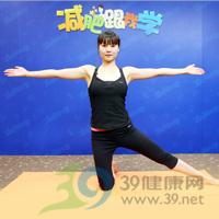 扭转式产后瘦腹瑜伽6