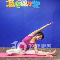 腰侧弯式瘦腰瑜伽4