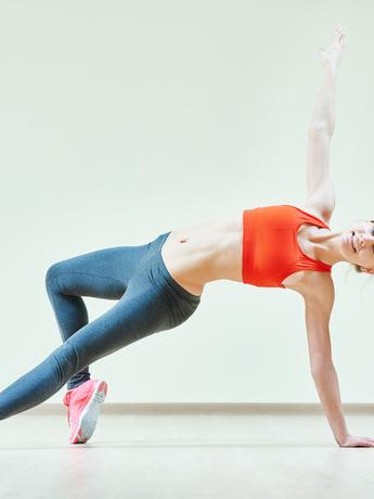 简单四式减肥瑜伽 快速练就小蛮腰 瑜伽减肥 第1张