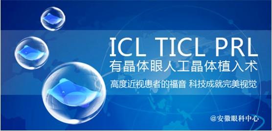 icl7106仿真电路图