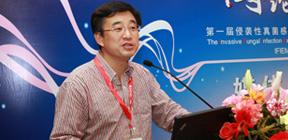 卫生部北京医院副院长王辰
