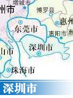 深圳酝酿全面放开民资办医院