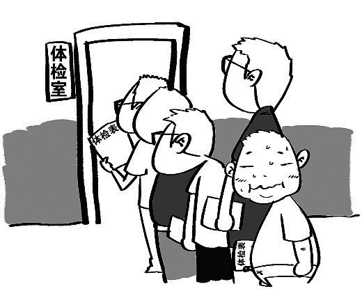 视力体检,准公务员做近视眼手术好不好_39健康