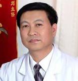 刘云涛 专家 首诊医师