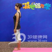 鸳鸟式瘦腿瑜伽1