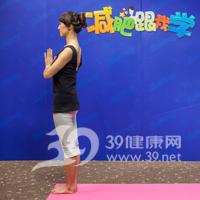 鸳鸟式瘦腿瑜伽2