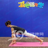 鸳鸟式瘦腿瑜伽5