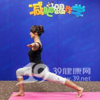 鸳鸟式瘦腿瑜伽6
