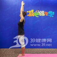 鸳鸟式瘦腿瑜伽3