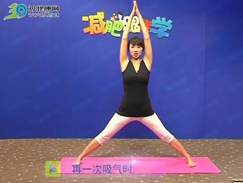金字塔式减肥瑜伽视频