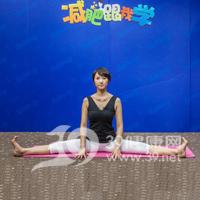 坐角式瘦腿瑜伽2