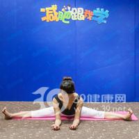 坐角式瘦腿瑜伽3