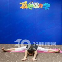 坐角式瘦腿瑜伽4
