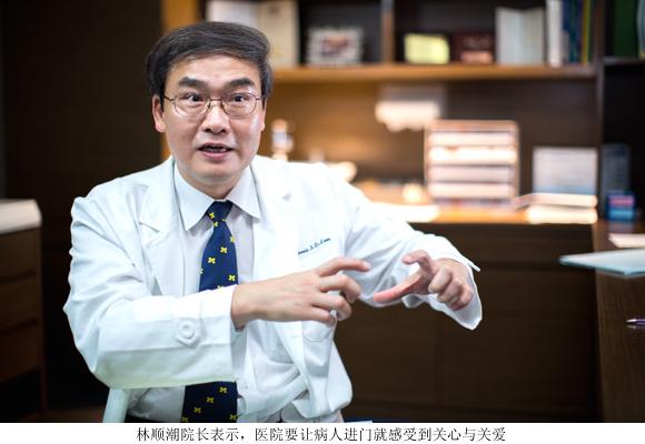 诊疗频道 深圳希玛林顺潮眼科医院图片