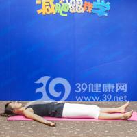 斜式变形式瘦腿瑜伽6