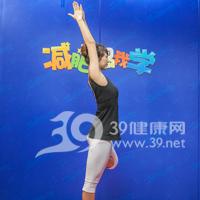 树式瘦腿瑜伽8