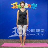 树式瘦腿瑜伽1