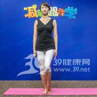 树式瘦腿瑜伽2