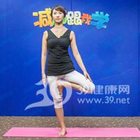 树式瘦腿瑜伽3