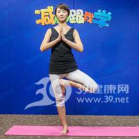 树式瘦腿瑜伽4