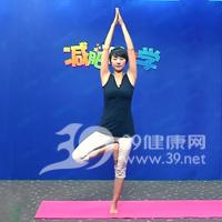 树式瘦腿瑜伽6