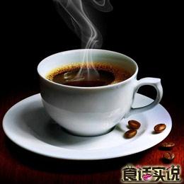 食话实说第41期:速溶咖啡提神还是毁健康?