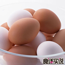 食话实说第42期:土鸡蛋真比洋鸡蛋更营养?