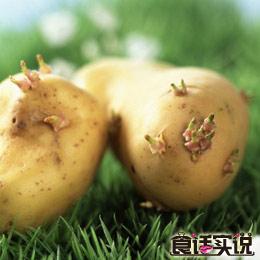 第43期:土豆长了芽还能不能吃?