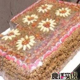 第52期:切糕营养价值有多少?
