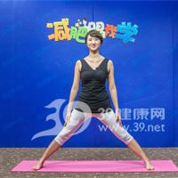 金字塔式瘦腿瑜伽1
