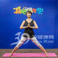 金字塔式瘦腿瑜伽2