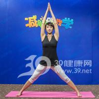 金字塔式瘦腿瑜伽3