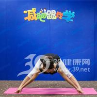金字塔式瘦腿瑜伽5