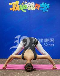 瘦腿减肥瑜伽系列第7期