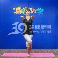 鸟王式瘦腿瑜伽4