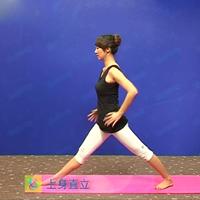 加强侧伸展式瘦腿瑜伽4
