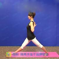 加强侧伸展式瘦腿瑜伽5